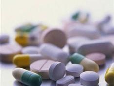 Аптеки Борового