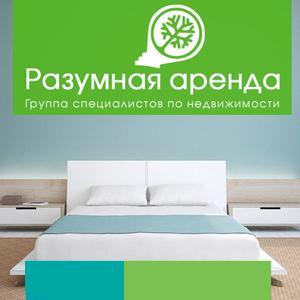 Аренда квартир и офисов Борового