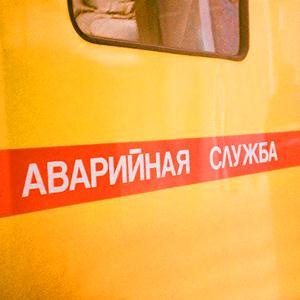 Аварийные службы Борового