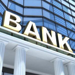 Банки Борового