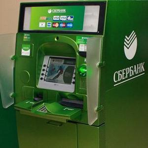 Банкоматы Борового