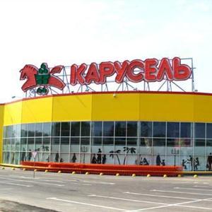 Гипермаркеты Борового