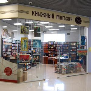 Книжные магазины Борового