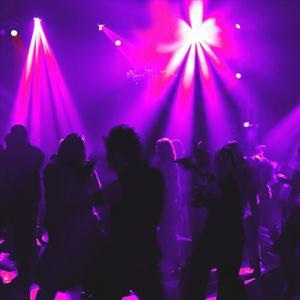 Ночные клубы Борового