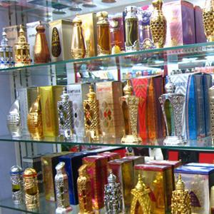 Парфюмерные магазины Борового