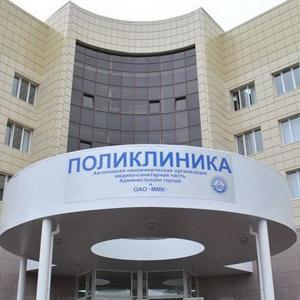 Поликлиники Борового