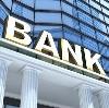 Банки в Боровом