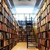 Библиотеки в Боровом
