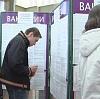 Центры занятости в Боровом