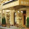 Гостиницы в Боровом