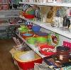 Магазины хозтоваров в Боровом