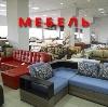 Магазины мебели в Боровом