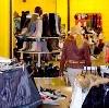 Магазины одежды и обуви в Боровом