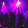 Ночные клубы в Боровом