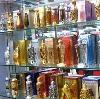 Парфюмерные магазины в Боровом