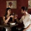 Рестораны, кафе, бары в Боровом
