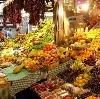 Рынки в Боровом