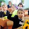 Школы в Боровом