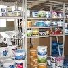 Строительные магазины в Боровом