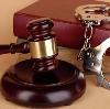 Суды в Боровом