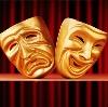Театры в Боровом