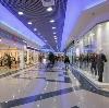 Торговые центры в Боровом