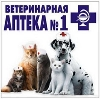 Ветеринарные аптеки в Боровом