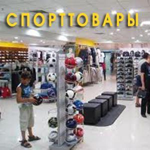 Спортивные магазины Борового
