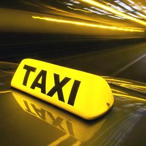 Такси Борового
