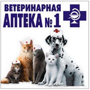 Ветеринарные аптеки Борового